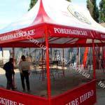 шатер тент купить в Харькове