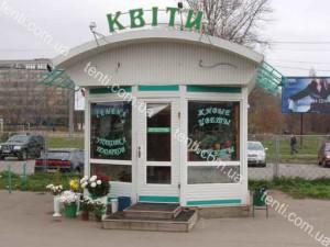 торговые киоски изготовление под заказ Харьков